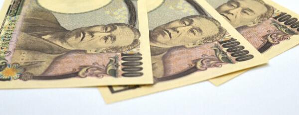 1万円札が3枚